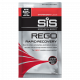 SiS Rego Rapid Recovery Plic Căpșuni 50g