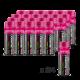 Cutie 24 Shoturi OstroVit L-Caritină 2500mg 80ml